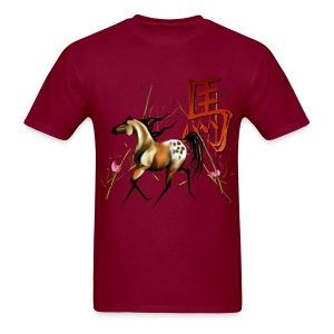 Year Of The Horse - Men's T-Shirt