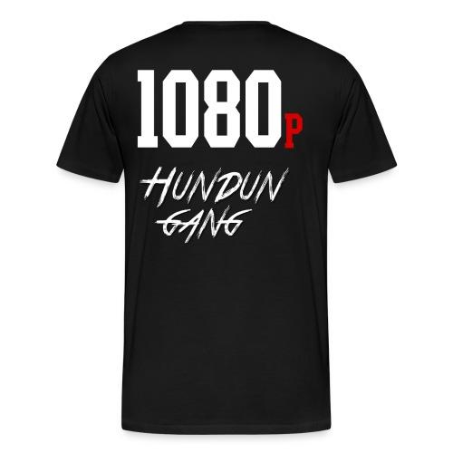 HDG1080p Shirt - Men's Premium T-Shirt