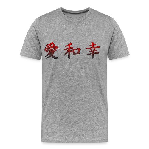 kanji love peace happiness dark red - Men's Premium T-Shirt