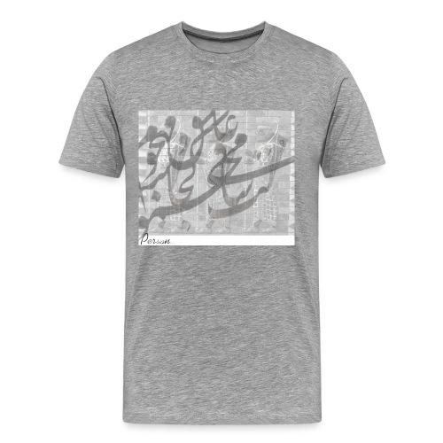 Shahrivar - Men's Premium T-Shirt
