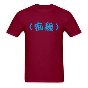 Crazy! (Ci Sin) Men's Tee v2 - Men's T-Shirt