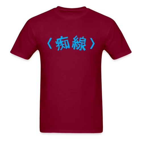 Crazy! (Ci Sin) Men's Tee v2 - Men's T-Shirt