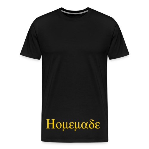 Greek snowboards - Men's Premium T-Shirt
