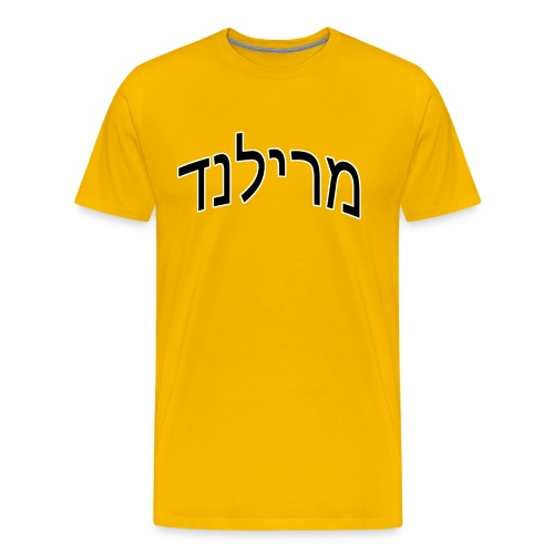 University of Maryland, Hebrew (Gold) - Men's Premium T-Shirt