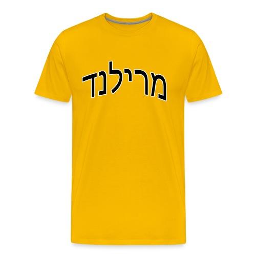 University of Maryland, Hebrew (Gold) - Men's Premium T-Shirt