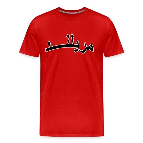 University of Maryland, Persian (Red) - Men's Premium T-Shirt