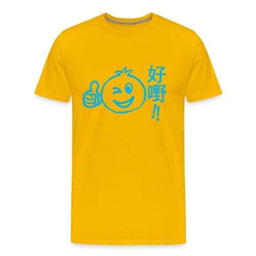 Good Stuff! Men's Tee - Men's Premium T-Shirt