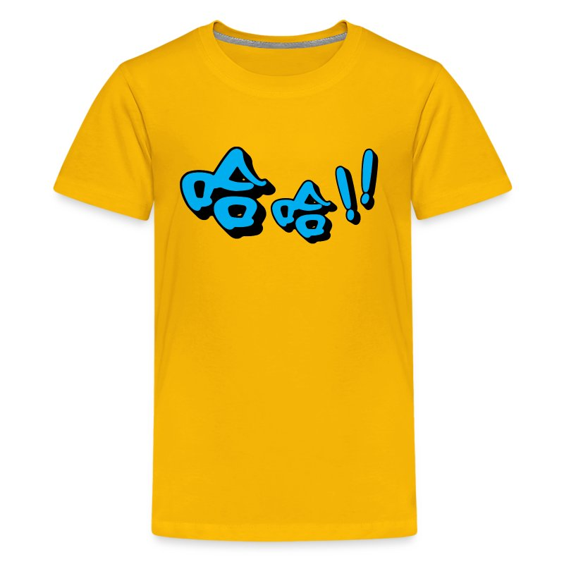 Haha! Kids' Tee - Kids' Premium T-Shirt