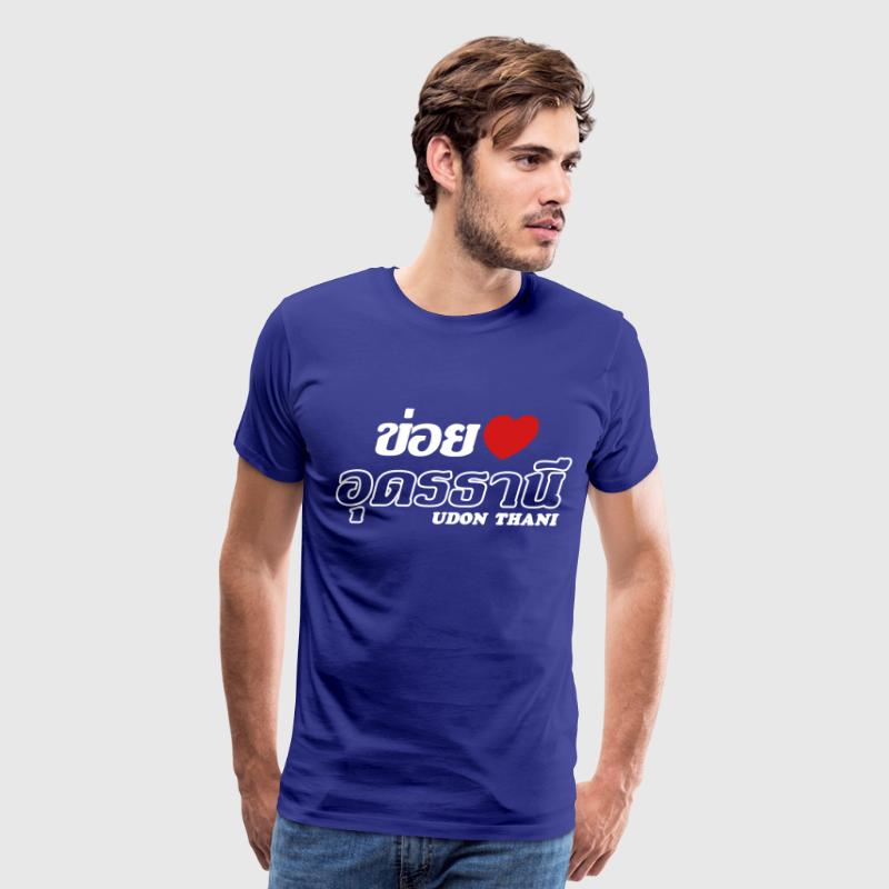 I Heart (Love) Udon Thani, Thailand T-Shirts - Men's Premium T-Shirt