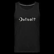 Sportswear ~ Men's Premium Tank ~ Diverse Detroit