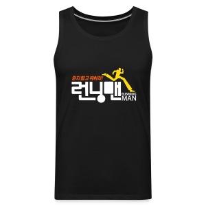 [Running Man!]  Orange/Yellow - Men's Premium Tank