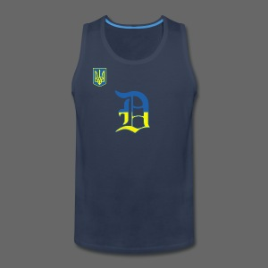 Detroit Ukraine Flag - Men's Premium Tank