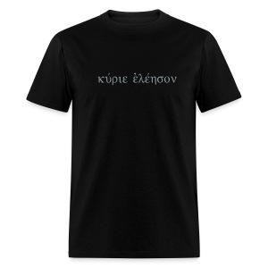 Kyrie Eleison (Metallic Silver) - Men's T-Shirt