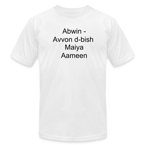 Aramaic - Men's  Jersey T-Shirt