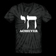 T-Shirts ~ Unisex Tie Dye T-Shirt ~ Chai Achiever T-Shirt