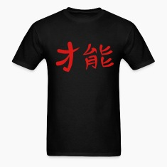 Black Kanji - Talent T-Shirts