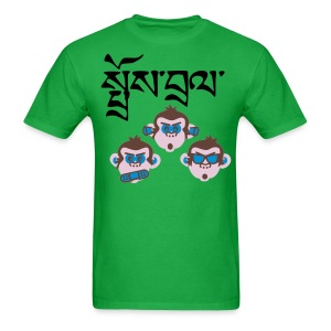 Simplistic Wise Monkeys - Men's T-Shirt