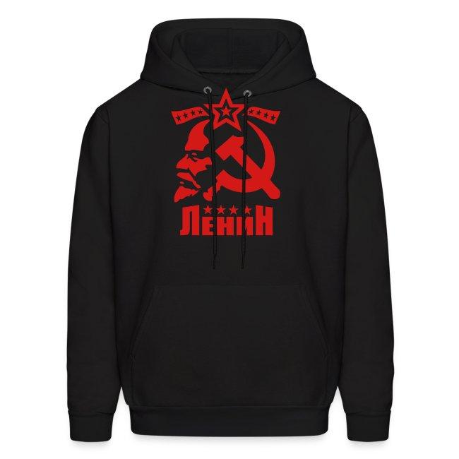 Vladimir Ilyich Lenin Hoodie