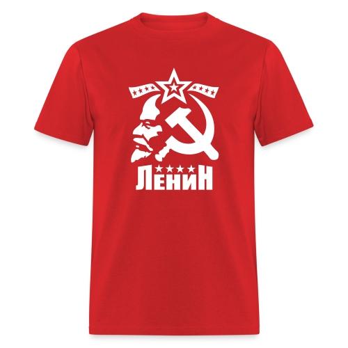 Vladimir Ilyich Lenin T-Shirt - Men's T-Shirt