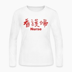 White Kanji - Nurse Long Sleeve Shirts