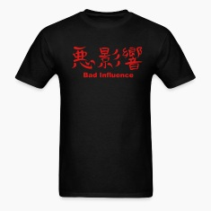 Black Kanji - Bad Influence T-Shirts