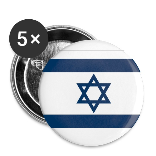 Support Israel - Small Buttons
