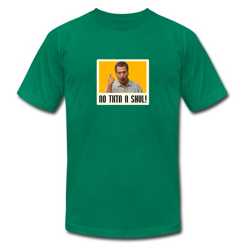 No txtn n shul! - Men's Fine Jersey T-Shirt