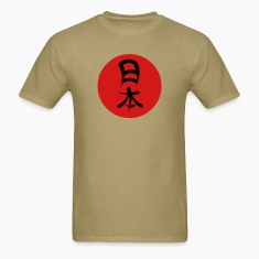 Khaki Kanji for Japan T-Shirts