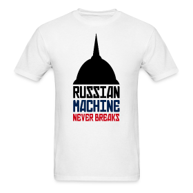 Russian Machine Never Breaks Logo T-Shirt ~ 351