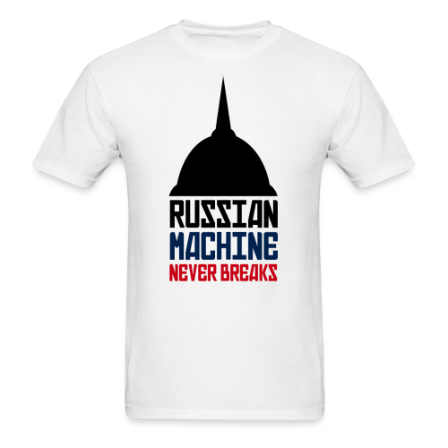 Russian Machine Never Breaks Logo T-Shirt - Men's T-Shirt