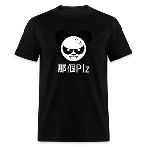 Na Ge Plz - Men's T-Shirt