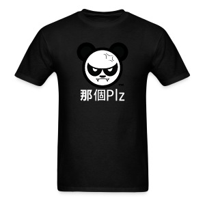 Na Ge Plz - Men's T-Shirt