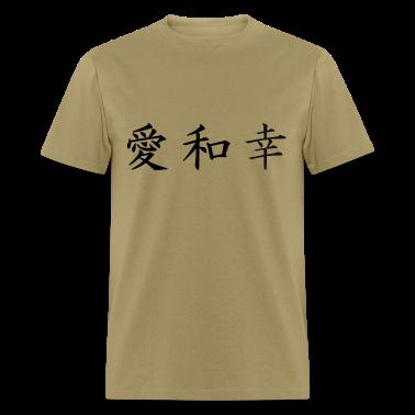 Khaki kanji_love_peace_happiness T-Shirts