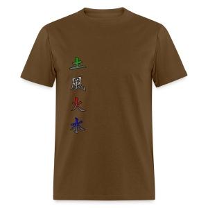 kanji elements earth wind fire water - Men's T-Shirt