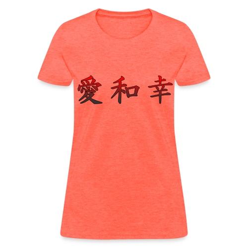 kanji love peace happiness dark red - Women's T-Shirt