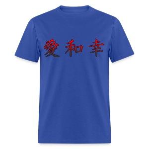 kanji love peace happiness dark red - Men's T-Shirt