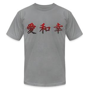 kanji love peace happiness dark red - Men's Fine Jersey T-Shirt