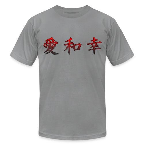 kanji love peace happiness dark red - Men's  Jersey T-Shirt