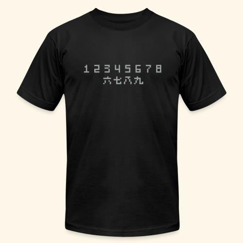 8-Bit-Numbers - Men's Fine Jersey T-Shirt