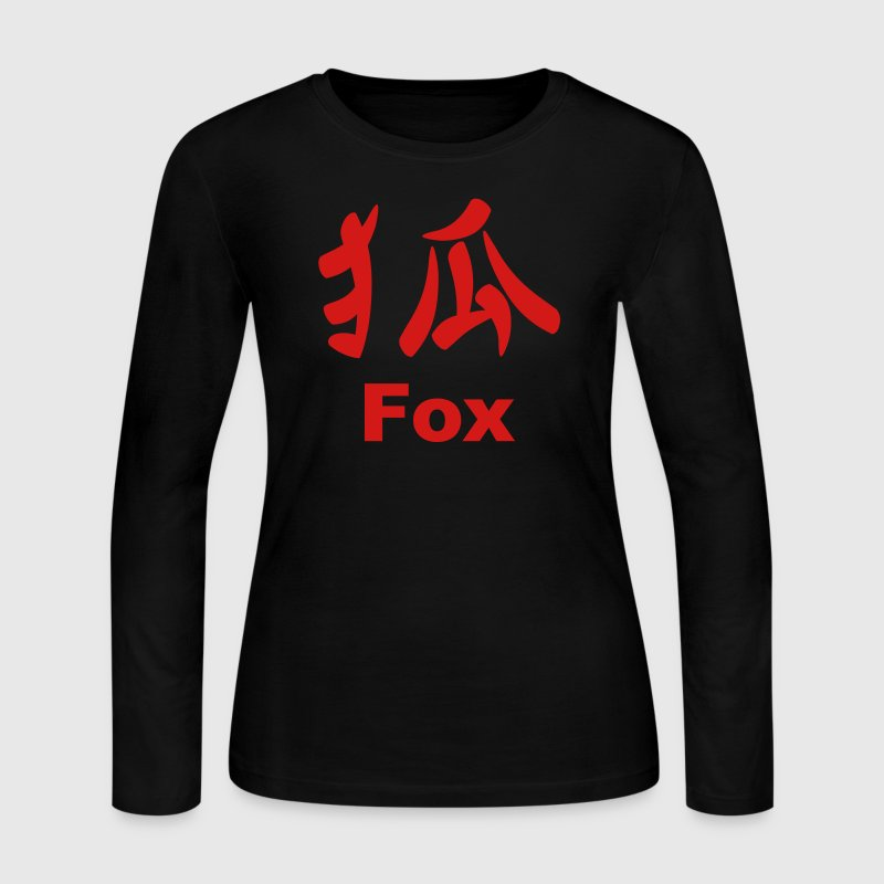 Black Kanji - Fox Long Sleeve Shirts - Women's Long Sleeve Jersey T-Shirt