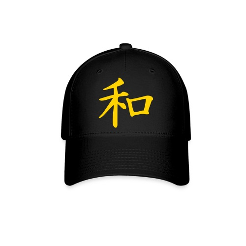HeavenSon Peace Red Cap - Baseball Cap
