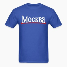 Moscow T-Shirt Crillic letters