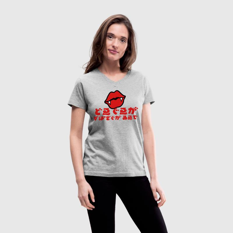 Gray anime  JAPANESE FONT with Vampire lips so hot right now! Women's T-Shirts - Women's V-Neck T-Shirt