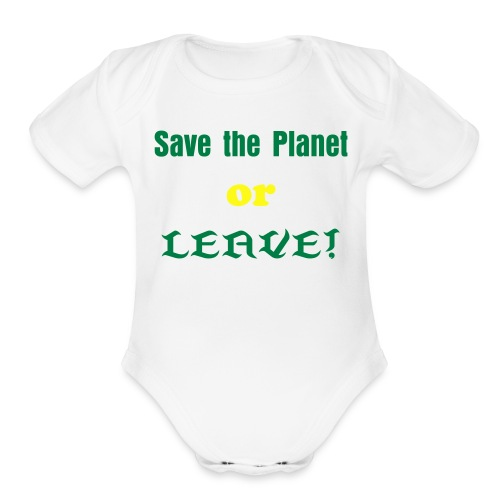 Save the Planet Infant 1 - Organic Short Sleeve Baby Bodysuit