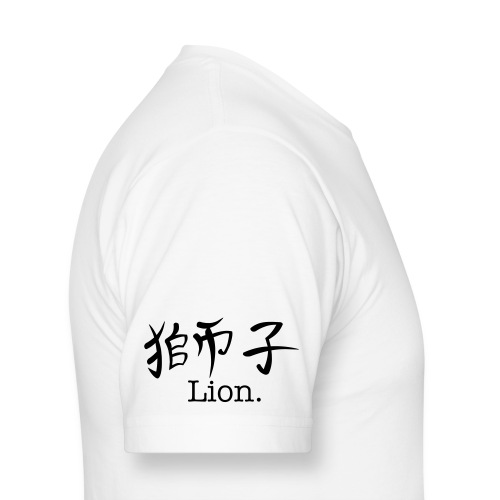 Lion. - Men's Fine Jersey T-Shirt