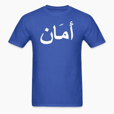 Royal blue arabic for peace T-Shirts