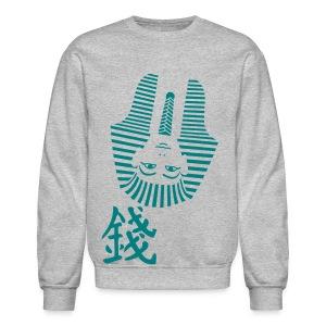 flyroglyphics - Crewneck Sweatshirt