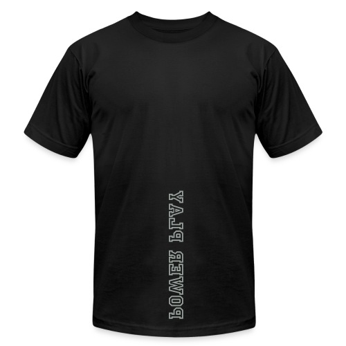 Men's  Jersey T-Shirt - Everytime baby.