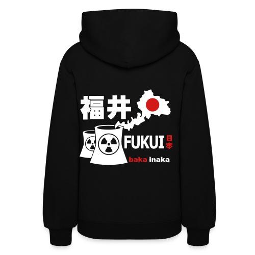 Fukui: baka inaka - Women's Hoodie