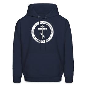 Men's Navy Logo Hoodie ~ 185